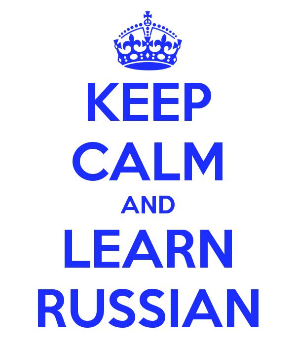 belajar bahasa inggris, belajar bahasa  Rusia, diari,