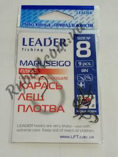 Leader Maruseigo №8