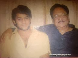 Prabhas Teenage Photo