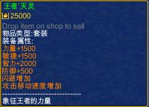 one piece change time 1.5 item King` day spirit detail