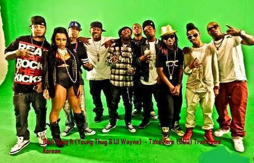 Gang Bang Lyriks von Lil Wayne