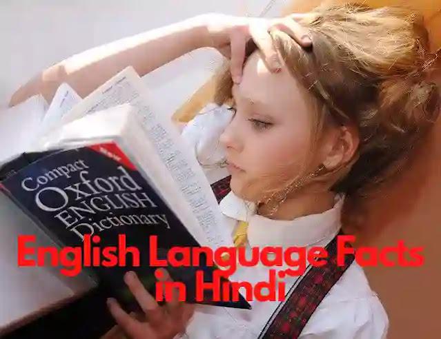 90+ Surprising Facts About English Language In Hindi