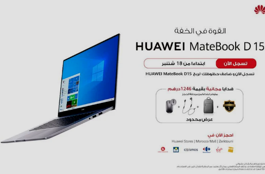 Huawei lance ses derniers ordinateurs portables au Maroc