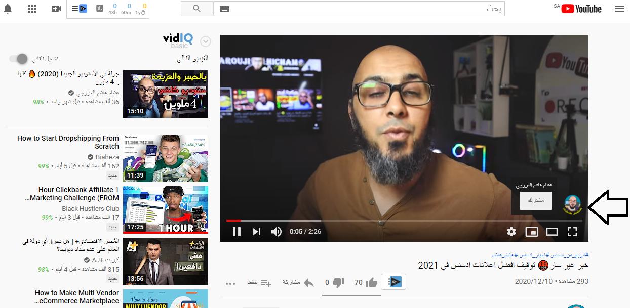 اظهار وجهك على الشاشة في فيديوهاتك