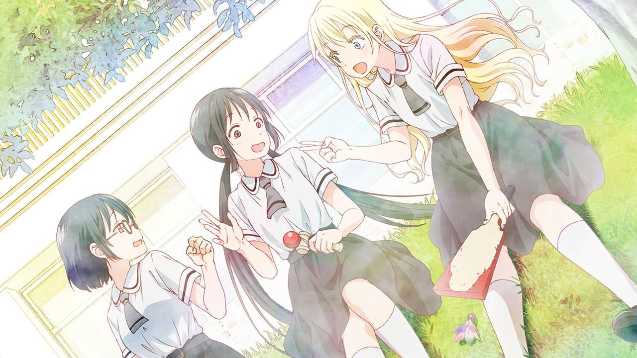 Mengisahkan tentang 3 siswi yang selalu memainkan permainan yang menjadi fokus ditiap babnya kasumi ia adalah gadis yang cerdas dan sangat pandai dalam