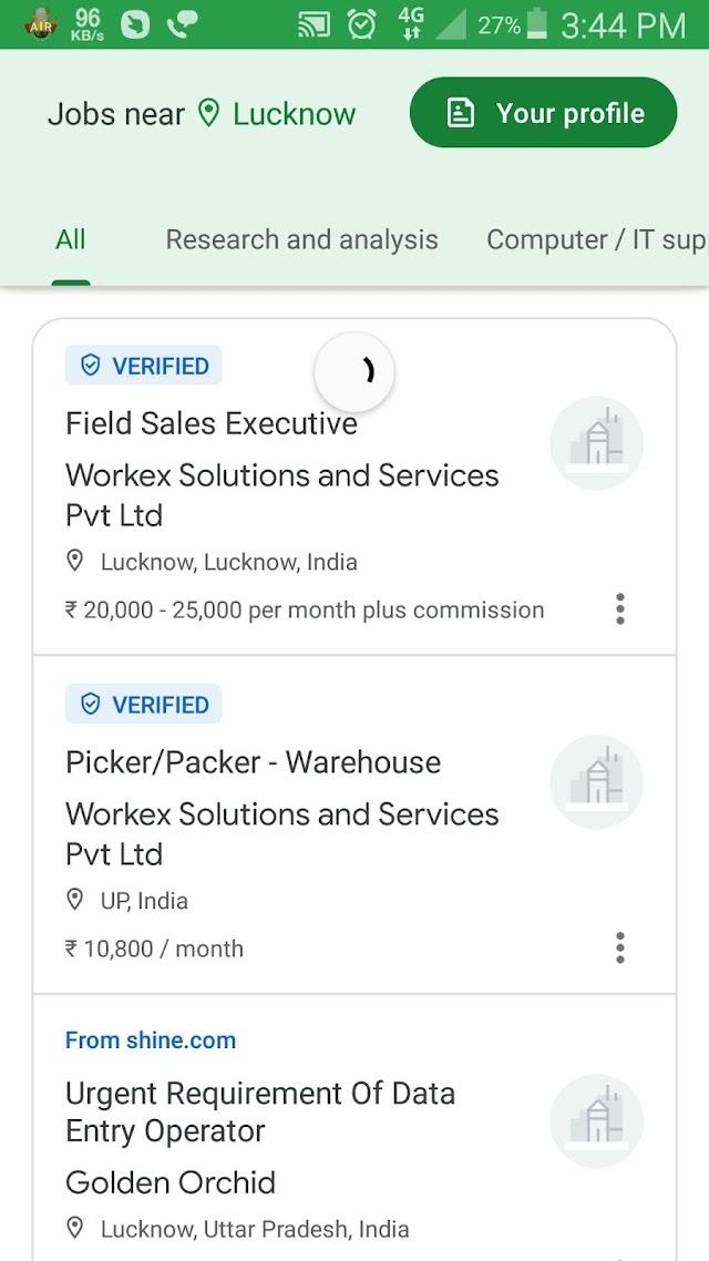how to find jobs by kormo app   Google नौकरी की तलाश के लिए एक ऐप लांच किया। जिसमें पा सकेंगे प्राइवेट सेक्टर में नौकरी।