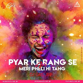 PYAR KE RANG SE VS MERI PHELI HI TANG (REMIX) - DJ GRS JBP