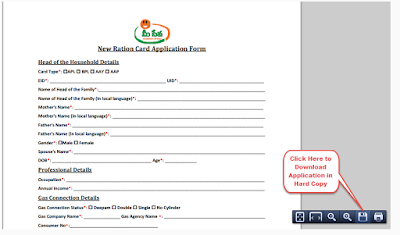 FSC ration card image2
