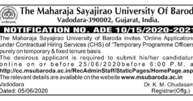 Recruitment in MSU for Temporary Programme Officers Posts 2020 by Maharaja Sayajirao University of Baroda