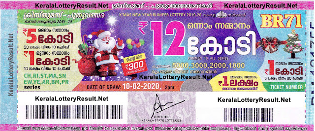 X'mas New Year Bumper Lottery 2019-2020  BR 71,    kerala lottery result 10.02.2020 X'mas New Year Bumper BR 71 10 February 2020 result, 10 02 2020, kerala lottery result 10-02-2020, X'mas New Year Bumper lottery BR 71 results 10-02-2020, 10/02/2020 kerala lottery today result X'mas New Year Bumper, 10/02/2020 X'mas New Year Bumper lottery BR-71, X'mas New Year Bumper 10.02.2020, 10.02.2020 lottery results, kerala lottery result October 10 2020, kerala lottery results 10th February 2020, 10.02.2020 week BR-71 lottery result, 10.02.2020 X'mas New Year Bumper BR-71 Lottery Result,