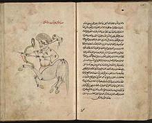 karya Abd al-Rahman al-Sufi