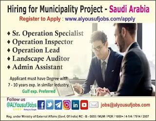 Hiring for Municipality project in Saudi Arabia
