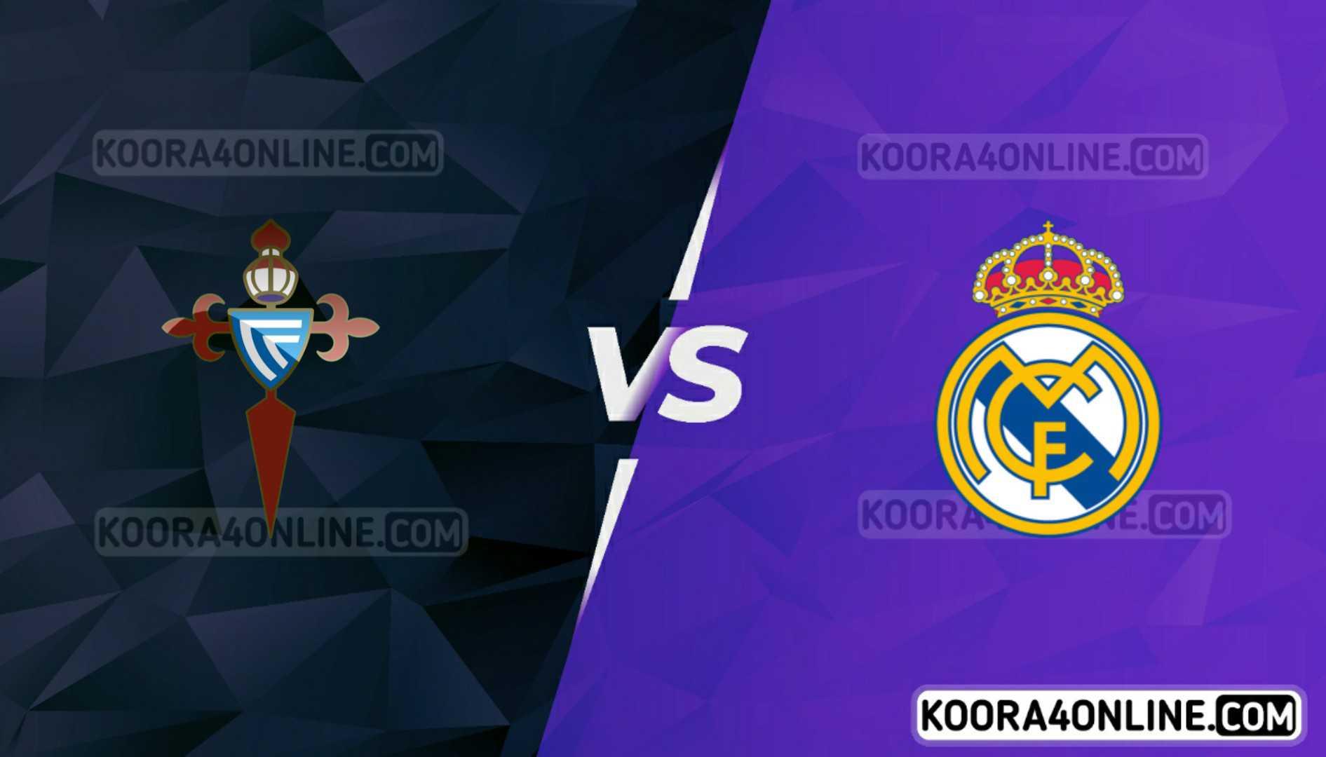 مشاهدة مباراة ريال مدريد وسيلتا فيغو القادمة كورة اون لاين بث مباشر اليوم 12-09-2021 في الدوري الإسباني