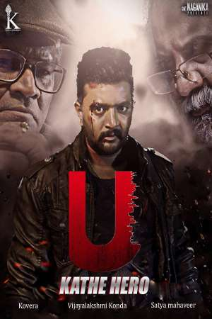 Download U kathe hero (2018) Hindi Dubbed Movie 480p | 720p HDRip 300MB | 800MB