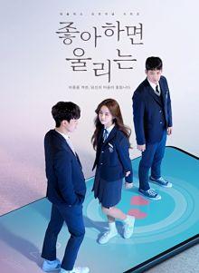 Sinopsis pemain genre Drama Love Alarm (2019)
