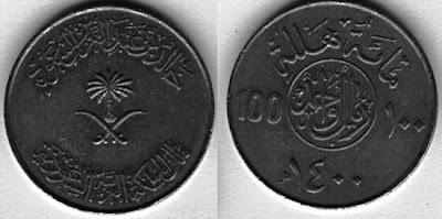 Saudi Arabia-100 halala