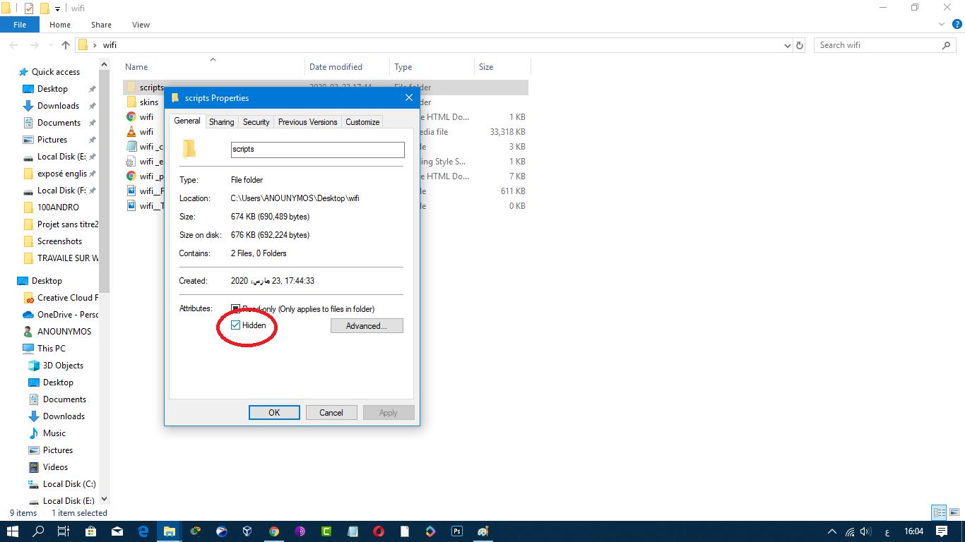 اخفاء الملفات في ويندوز 10