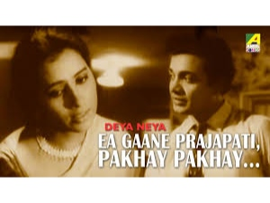 E gane projapoti Lyrics in bengali-Deya neya