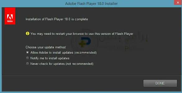 الانتهاء من تثبيت فلاش بلير للكمبيوتر