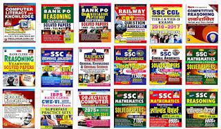 [Free*] Kiran SSC all Book PDF Download