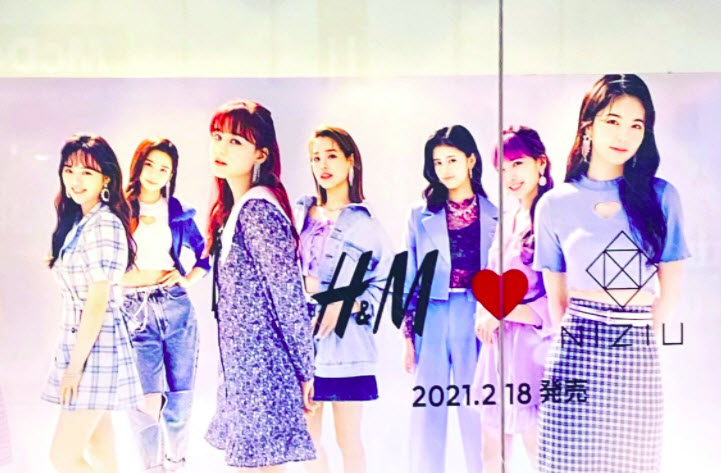 NiziU extends its fashion campaign as H&M ambassadors