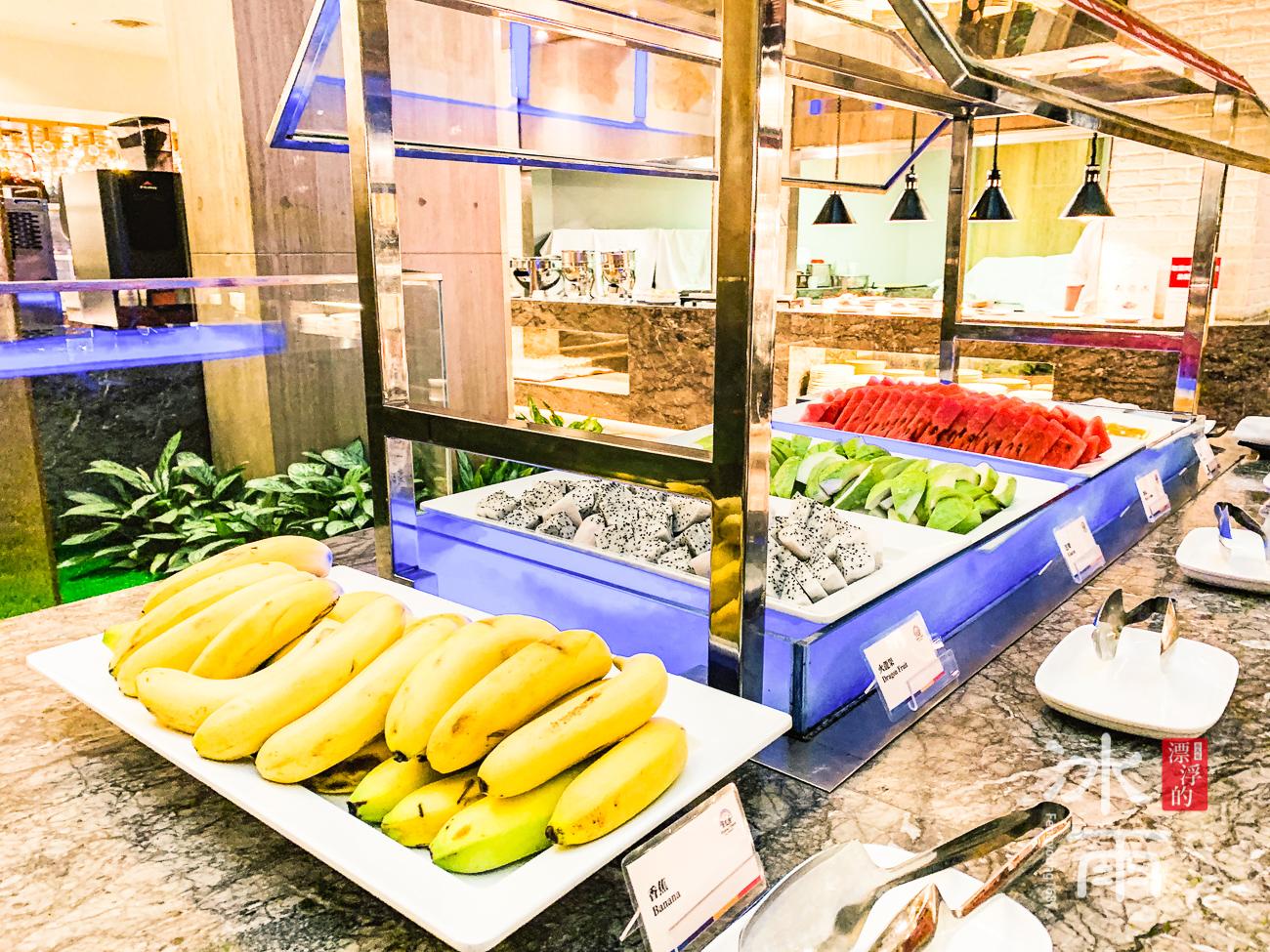 福華大飯店|水果區