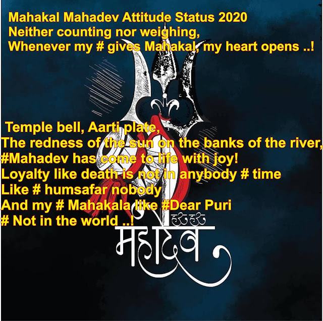 mahakal photo