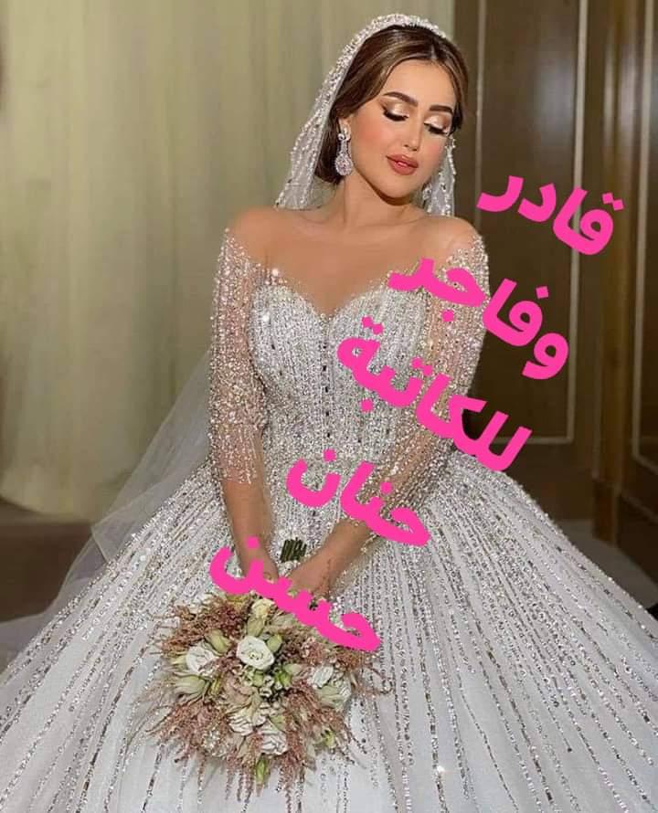 رواية قادر و فاجر الجزء التاسع للكاتبة حنان حسن