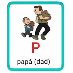 p- alphabet in spanish