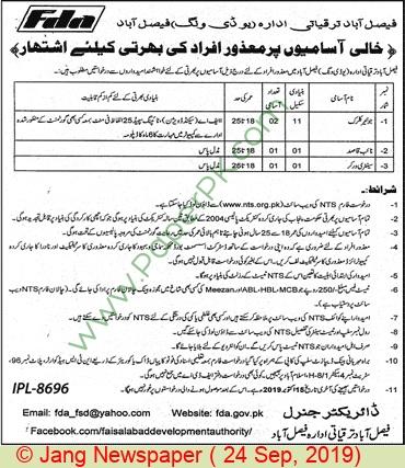 NTS-Faisalabad Development Authority - UD Wing (Against Disabled Quota)  https://vumba2009.blogspot.com/2019/09/nts-faisalabad-development-authority-jobs.html