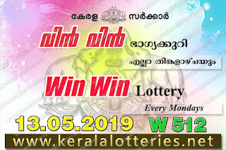 "Keralalotteries.net, ""kerala lottery result 13 5 2019 Win Win W 512"", kerala lottery result 13-5-2019, win win lottery results, kerala lottery result today win win, win win lottery result, kerala lottery result win win today, kerala lottery win win today result, win winkerala lottery result, win win lottery W 512 results 13-5-2019, win win lottery w-512, live win win lottery W-512, 13.5.2019, win win lottery, kerala lottery today result win win, win win lottery (W-512) 13/05/2019, today win win lottery result, win win lottery today result 13-5-2019, win win lottery results today 13 5 2019, kerala lottery result 13.05.2019 win-win lottery w 512, win win lottery, win win lottery today result, win win lottery result yesterday, winwin lottery w-512, win win lottery 13.5.2019 today kerala lottery result win win, kerala lottery results today win win, win win lottery today, today lottery result win win, win win lottery result today, kerala lottery result live, kerala lottery bumper result, kerala lottery result yesterday, kerala lottery result today, kerala online lottery results, kerala lottery draw, kerala lottery results, kerala state lottery today, kerala lottare, kerala lottery result, lottery today, kerala lottery today draw result, kerala lottery online purchase, kerala lottery online buy, buy kerala lottery online, kerala lottery tomorrow prediction lucky winning guessing number, kerala lottery, kl result,  yesterday lottery results, lotteries results, keralalotteries, kerala lottery, keralalotteryresult, kerala lottery result, kerala lottery result live, kerala lottery today, kerala lottery result today, kerala lottery"