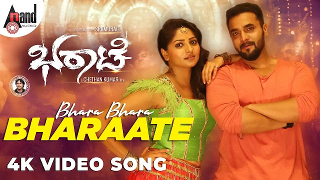 Kannada new songs free download