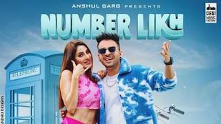 Number Likh Tony Kakkar Lyrics in English