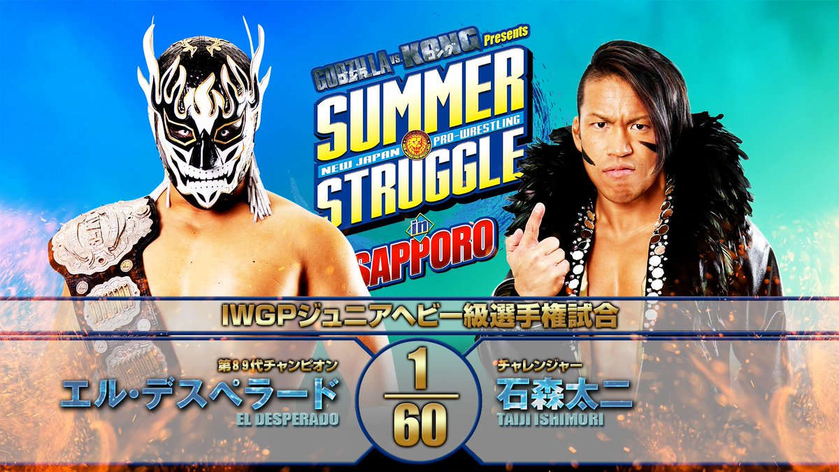 Cobertura: NJPW Summer Struggle In Sapporo 2021 – Day 1 – Águia!