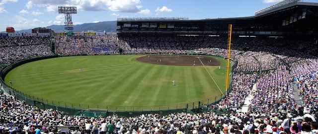 El salario mínimo y las utilidades de los equipos son muy distintas entre la MLB y Japón