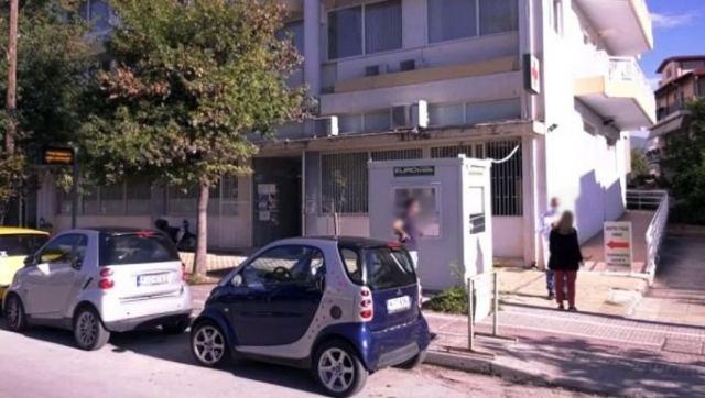 [Ελλάδα]Χαμός με γιατρό σε Εμβολιαστικό Κέντρο που έλεγε στον κόσμο να μην κάνει το εμβόλιο!