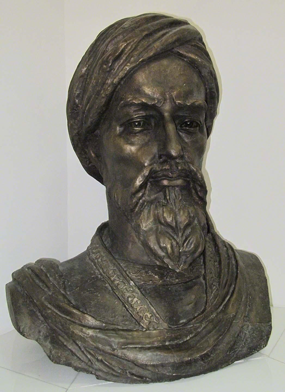 Avicenna (Ibn Sina) (c. 980—1037)