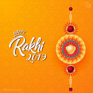 Happy Rakhi 2019, Happy Rakhi, Happy Rakhi Image, Rakhi 2019