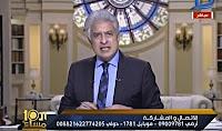 برنامج العاشرة مساءاً 25-1-2017 وائل الإبراشى و أحمد آدم