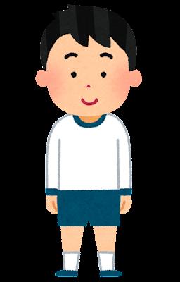 長袖の体操着を着た男の子のイラスト