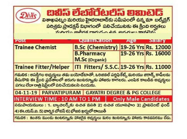 DIVIS LABORATORIES - WALK-IN DRIVE FOR B.PHARM, B.SC /M.SC / B.TECH /ITI /SSC FOR FRESHERS ON 4TH TO 7TH NOV' 2019