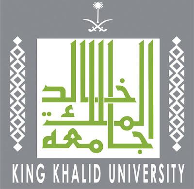 حصريا جامعة الملك خالد تعلن موعد بدء التقديم لطلاب المنح ( الغير سعوديين )
