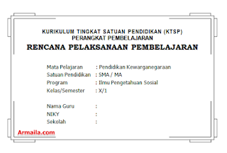 Download RPP KTSP PKN Kelas X SMA