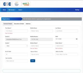 Csc gram panchayat Operater