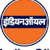 Total and Indian Oil Form Joint Company in India to Offer High-Quality Bitumen Derivatives