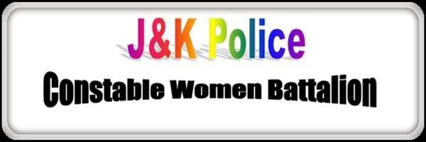 JK Police Women Battalion (Syllabus, Exam Pattern & Selection Process) For Constable Female