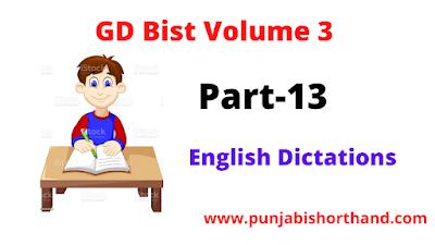 GD Bist Volume-3 Magazine Dictations (Part-13)