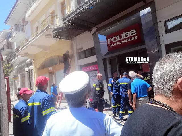 Πυρκαγιά σε κατάστημα καλλυντικών στο Άργος