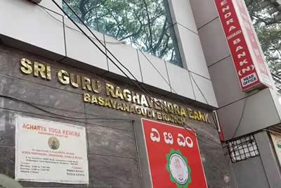 Raghavendra bank