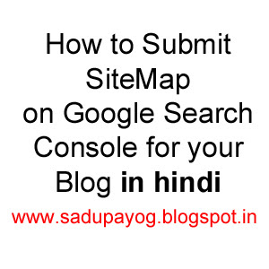 How to Submit Sitemap on Google Search Console in Hindi